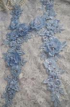 2pcs blue lace applique, 3D heavy bead applique with rosette, flowers beaded flower