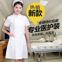 Summer short-sleeved womens Chinese slimming beauty salon pharmacy nurse doctor white coat overalls set