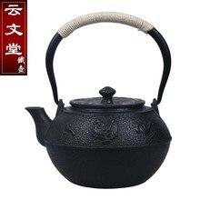 1.1L Lron teapot Suzaku Health Old iron kettle Kettle Tea set Oxidation uncoated Lronware