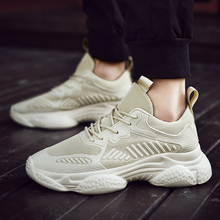 Men Sneakers Genuine Old Shoes Thick Bottom Running Shoes for Men Breathable Sport Fitness Shoes Outdoor Walking Shoes 881219329808 xtep old shoes men 2019 summer mesh breathable casual shoes students thick bottom old shoes