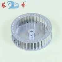 100mm Aluminum Small Centrifugal Impeller Blower Wheel Fan Blade