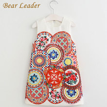 Bear Leader Girls Dress 2017 New Spring&Summer Baby Girls Dress Pattern Pring Design Sleeveless Girls Clothes 3-8Y Kids Dresses