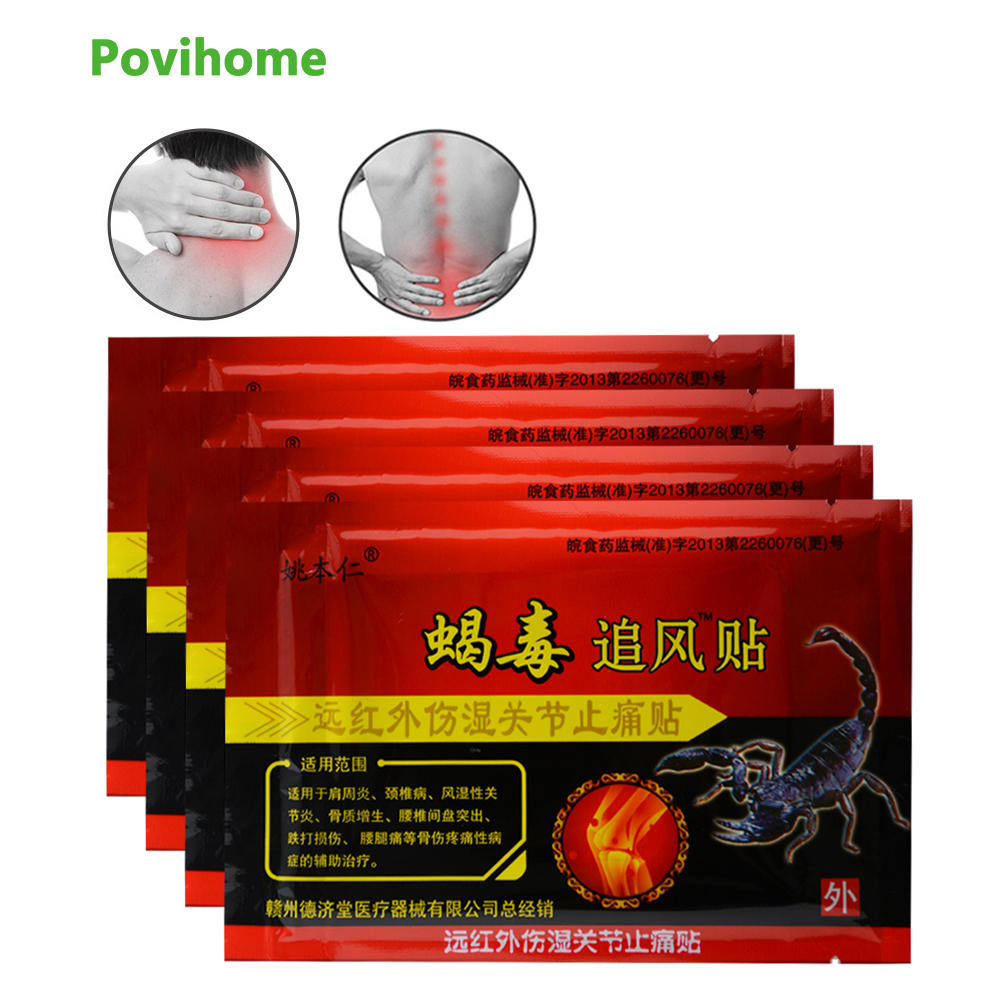 8Pieces Body Joint Pain Relief Medical Plaster Orthopedic Arthritis Pain Killer Patches Muscle Lumbar Capsicum Sticker C494