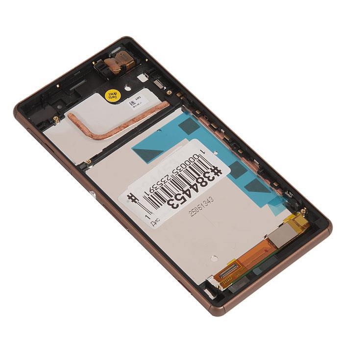 ФОТО display assembly with touchscreen and front panel for Sony for Xperia Z3 D6603 bronze