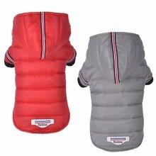 Одежда для домашних животных Рождественская одежда для собаки зимняя одежда для домашних животных для собак пальто костюм куртка для бульдога чихуахуа