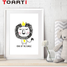 Yellow Prince Lion Canvas Painting Baby Room Decor Cartoon Animals Poster Nordic Wall Pictures For Living Unframed