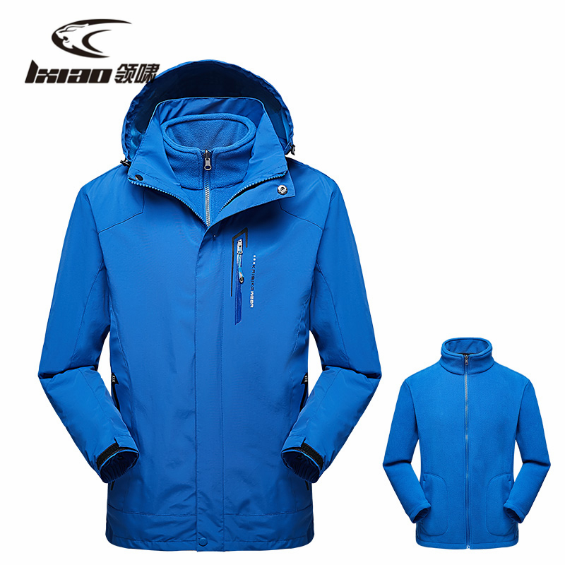 LINGXIAO Hiking Jackets Outdoor Men Two-piece Waterproof Jacket Warm Coat Windbreaker Camping Winter Coat Men Hunting Clothing outdoor tactical jackets men camping hunting coat waterproof windbreaker 2016 good quality coats military jacket brand clothing