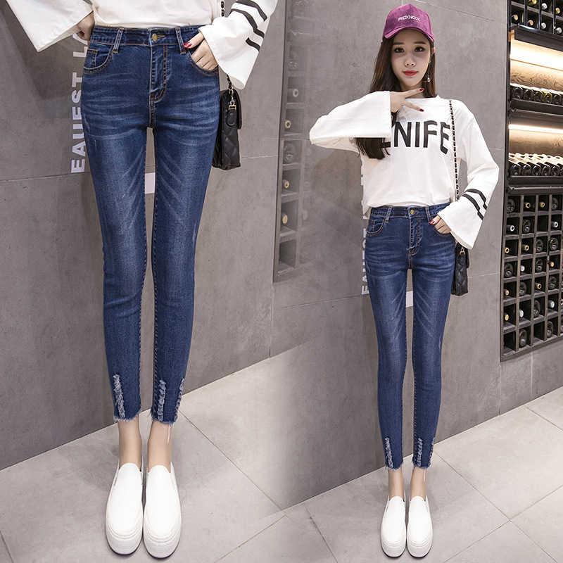 Женская одежда на четыре сезона рваные джинсы с высокой талией длиной до щиколотки брюки-карандаш облегающие брюки высокого качества большие размеры