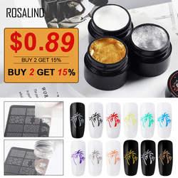 Розалинд ногтей тиснения гель печати для маникюра ногти 5 мл Цвета замочить от УФ-украшения тиснения гель пластины ногтей Лаки