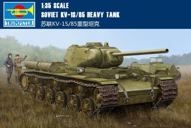Trumpeter model 01567 1/35 Soviet KV-1S/85 Heavy tank plastic model kit trumpeter model 05106 1 35 as365n2 dauphin 2 plastic model kit