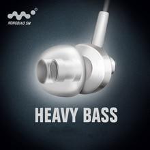 HONGBIAO SM Wired In Ear Stereo Super Bass Portátil Esportes Ao Ar Livre tampões de ouvido Fones De Ouvido Fone de Ouvido com Microfone para iPhone X 8 Samsung S8