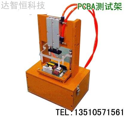 цена на Pneumatic Testing Jig, PCB Test Rack, PCBA Pneumatic Testing Frame, Pneumatic Tooling, Pneumatic Fixture test fixture