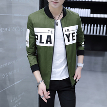 Spring New Bomber Jacket 2018 Hot Sale Slim Fit Print Jackets Men Plus Size Casual Streetwear Windbreaker Chaquetas Hombre 5XL-M