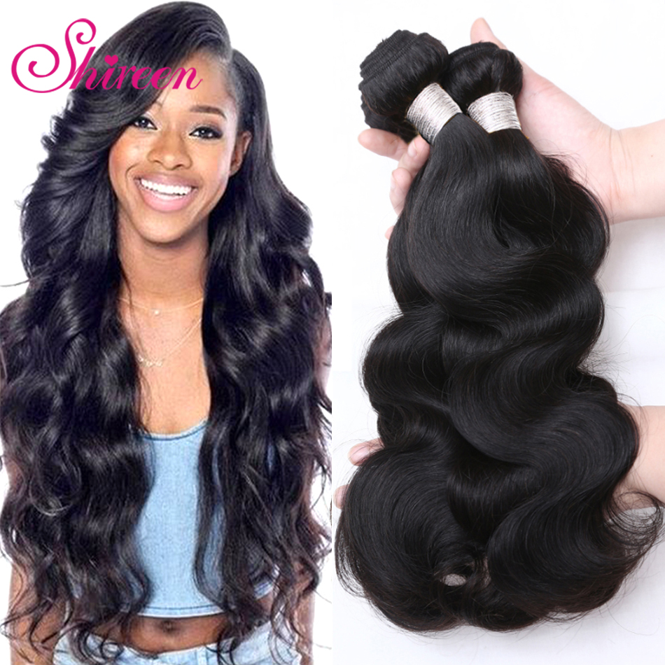Shireen Hair Company Brazilian Body Wave bundles 4 Pieces  8-30inch Remy Hair Extension 100% Human Hair Weave Natural Color(China)