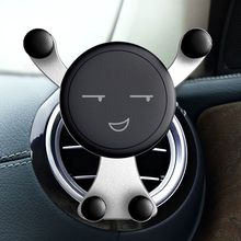 лучшая цена New Car Outlet Smartphone Holder Mobile Phone Stand Universal Air Vent Holder No Magnetic Car Phone Holder Silver