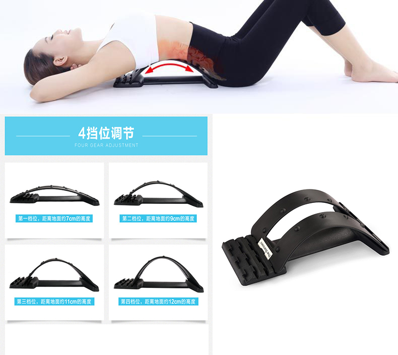 Multi-Level Back Massage Stretching Magic Back Support Stretcher Plus Waist Relax Mate Device Fitness Equipment