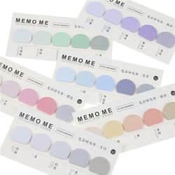 Круглая форма различные красочные самоклеющиеся N раз memo pad Sticky закладка для заметок Школа Офисные канцелярские принадлежности