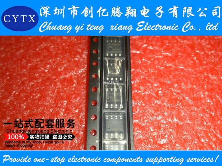 10PCS/LOT new original FDS4435A FDS4435 A30V patch 8.8 SOP8 P channel MOS tube