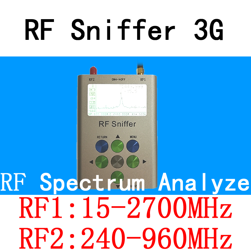 RF Sniffer 3G Handheld Digital Spectrum Analyze(15-2700MHz&240-960MHz) VHF/UHF/WiFi/2.4G/Bluetooth/LTE/GSM/GPRS/HAM Tools analyze