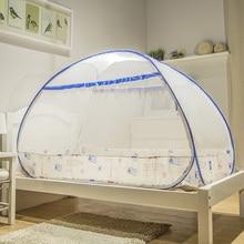 Facile Installation Moustiquaire Pour Bébé Enfants Lit, Maille Fine Filet Tente  Lit Pour Les Enfants, Infantile Lit à Baldaquin .