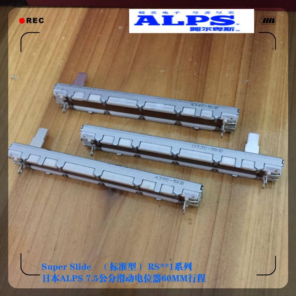 128mm Dual-Gang A50K 50K Audio Taper Slide Potentiometer Pot