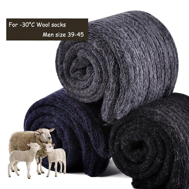 New Thick High Quality  Angola Rabbit Merino Wool Socks Men's Socks Classic Business Brand Socks Men Winter Warm Socks