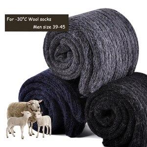 Image 1 - New Thick High Quality  Angola Rabbit Merino Wool Socks Mens Socks Classic Business Brand Socks Men Winter Warm Socks