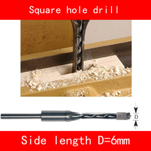 Square hole drill side length 6mm for Woodworking machine