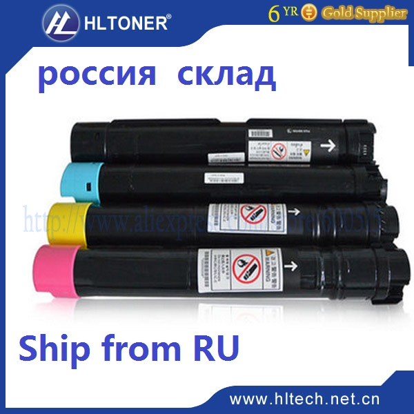 HOT Selling !!! Compatible color toner cartridge Xerox Phaser 7500  7500DN 7500DT 7500DX 7500N BK/M/C/Y 4pcs/Lot cs x5500 print top premium toner cartridge for xerox phaser 5500 113r00668 bk 30k pages free shipping by fedex
