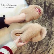 Ethel anerson/женские тапочки с натуральным кроличьим мехом;