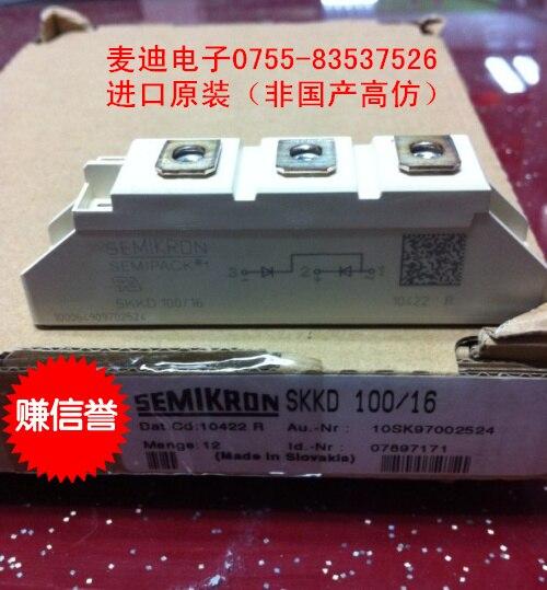 .SKKD100/16 SKKD100/12 SKKT106/16E new original stock