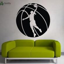 YOYOYU Vinyl Wall Decal Basketball Girl Sport Movement Kids Room Papel De Parede Para Quarto Decoration Stickers FD313 цена и фото