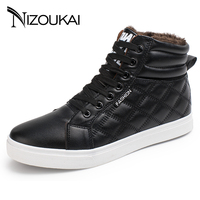 New 2017 Hot Sale Fashion Men Solid Warm Winter Boots Warm Male Casual Thick Plush Mens