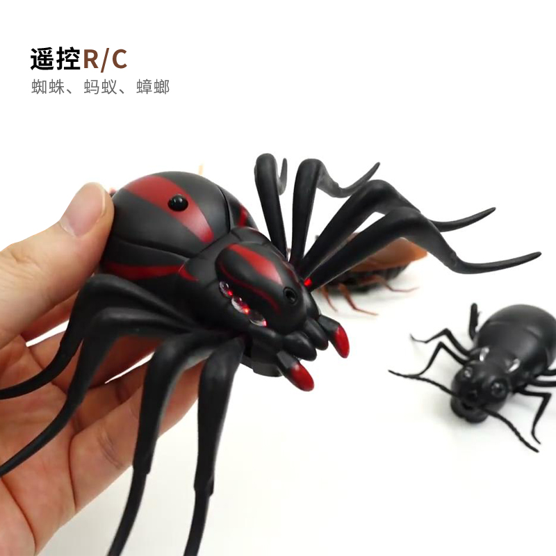 Remote control spider ants cockroaches creative novelty trickery simulation animals childrens toys Christmas birthday gift