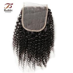Image 2 - Bobbi Collection Afro Kinky CURLY ลูกไม้ปิดบราซิล Remy มนุษย์ผมสีดำธรรมชาติ 8 20 นิ้ว 4x4 ปิดลูกไม้