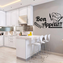 Diy bon appetit Wall Stickers Animal Lover Home Decoration Accessories For Kids Rooms Home Party Decor Wallpaper beauty journey begain single stepwall stickers animal lover home decoration accessories for kids rooms home decor muursticker