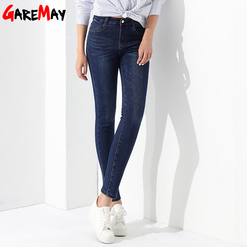 High Waist Jeans Female Pants Plus Size Skinny 2017 Denim Ladies Casual Pants For Women's Jeans Large Size GAREMAY 2159 plus size skinny high waist jeans