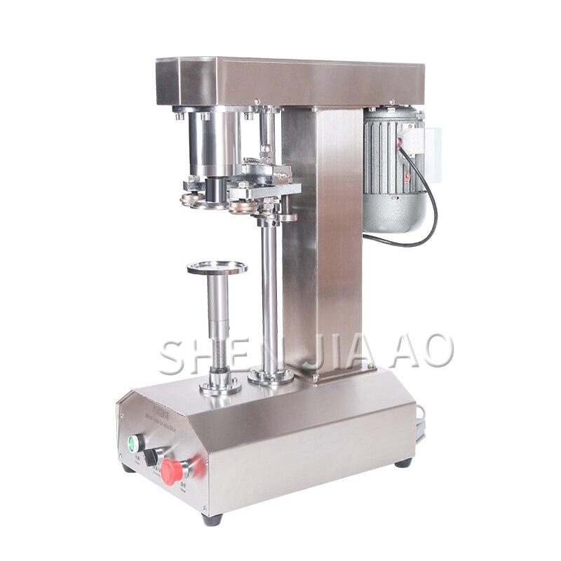 Machine de cachetage automatique canettes Machine de cachetage semi-automatique de bidon de nourriture de ménage Machine de cachetage de couvercle Machine de tasse de cachetage 1 PC