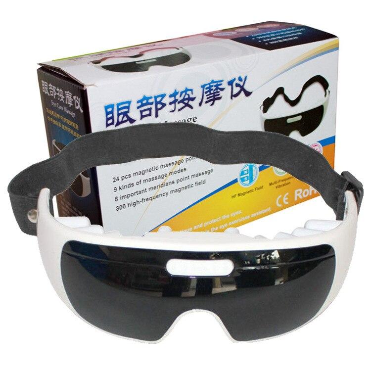 Supplies Motor-driven Eyeshield 019 Ocular Region Massage Protect Instrument Eye Organ driven to distraction