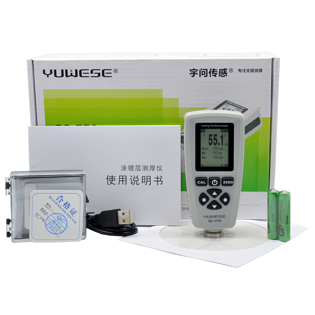 YOWEXA EC 770 paint coating thickness gauge Meter for 0 1300um painting thickness on iron non