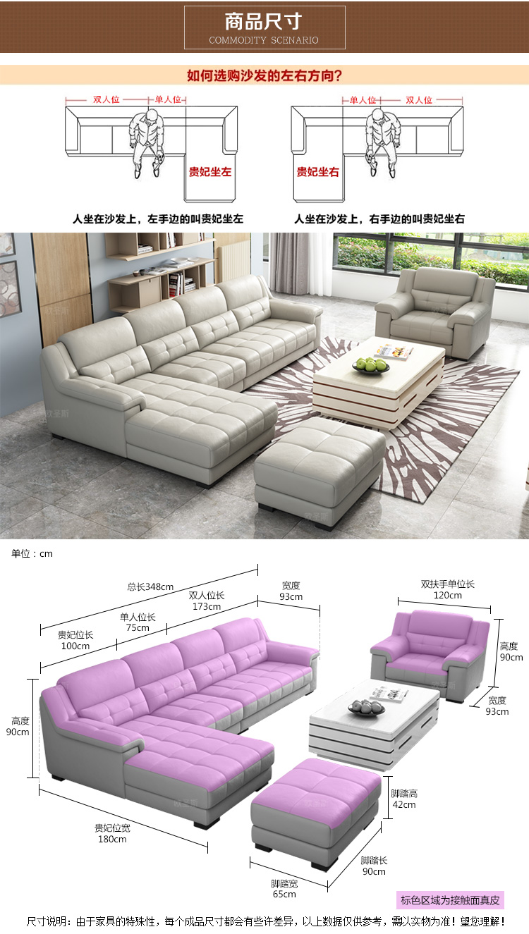 New Arrival Livingroom Latest Sofa Designs 2019 Sectional Corner L Shape Modern Euro Design Nova Leather Sofa Ocs K009