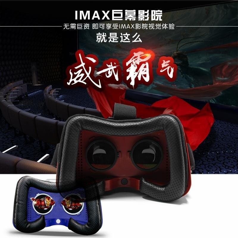 Glavey все в одном VR гарнитура Android 4 1G/8G четырехъядерный Виртуальная реальность 3D