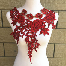 1pcs Fabric Flower Venise Lace Sewing Applique Lace Collar Neckline Collar Applique Diy Craft Neckline Sewing Accessories 01-09