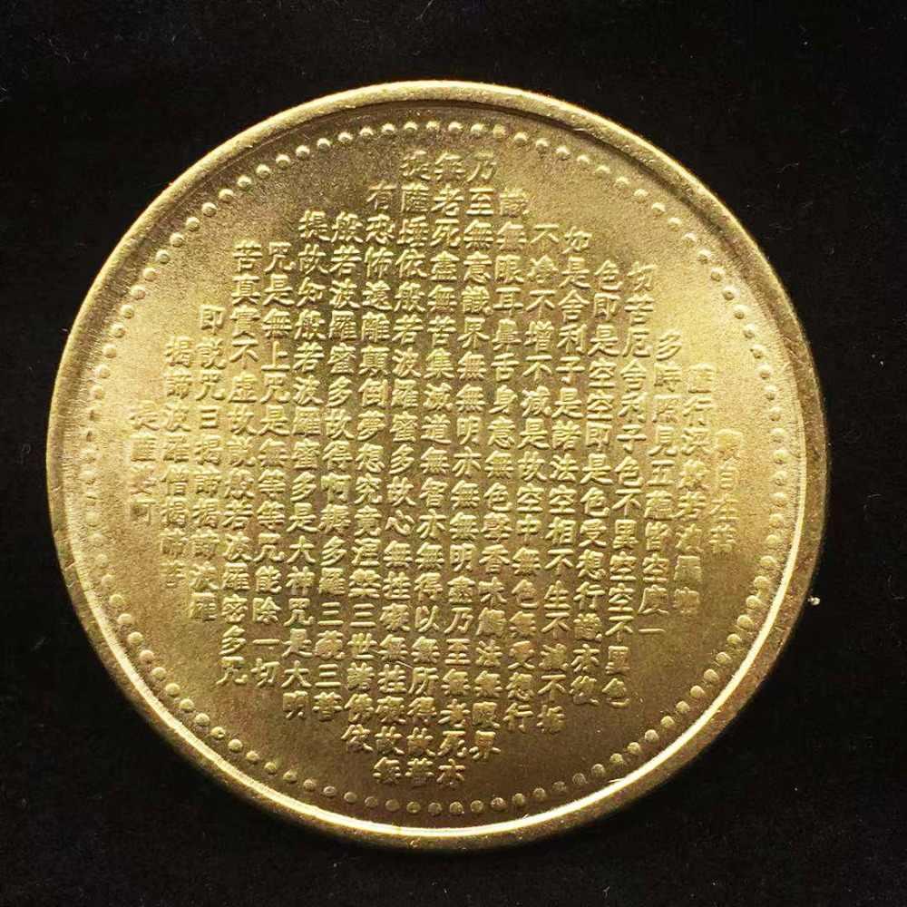 24-K banhado a Ouro China fengshui Buda grande coin copy replica moedas colecionáveis artesanato mascote da ucrânia Coin Coleção de Arte de monedas