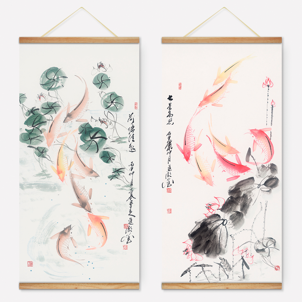 ₪Chinese Style Ink Fish 【ᗑ】 Louts Louts Leaf Decoration ...