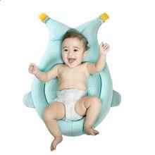 1pc Baby Care Products Portable Bath Tub Animal Cartoon NewBorn Cushion/Chair Support Accessories #TC