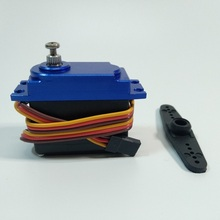 TILT SERVO for MFD Automatic Antenna Tracker TILT SERVO ( AAT)
