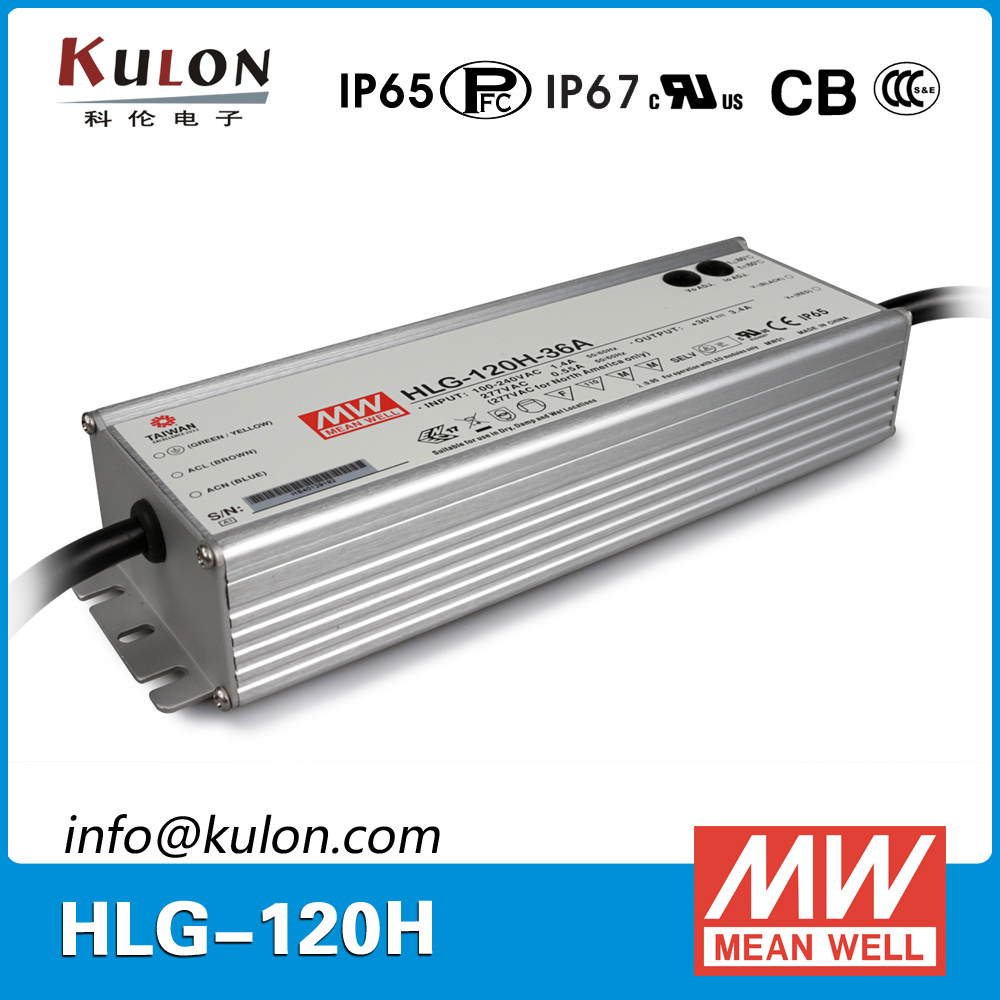 Original Meanwell HLG-120H-36A 120W 3.4A 36Vadjustable mean well LED Power Supply IP65