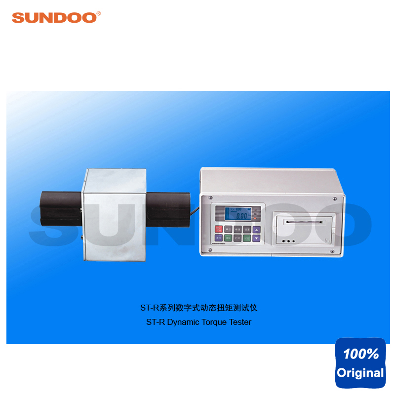 Sundoo ST-50R 50N.m Inside Print Digital Dynamic Analysis Torque Tester