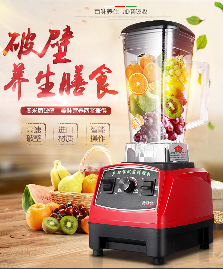 2017 Sale Slow Juicer Juicer 220v/ Food Blender Soybean Milk Maker Machine Export Custom Grinding Ice Smoothie edtid new high quality small commercial ice machine household ice machine tea milk shop